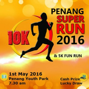 Penang Super Run 2016