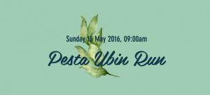 Pesta Ubin Run 2016