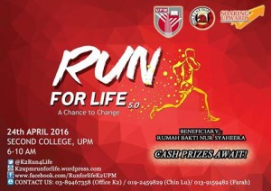 Run For Life 5.0 2016