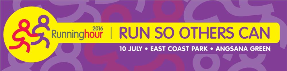 runninghour2016-banner