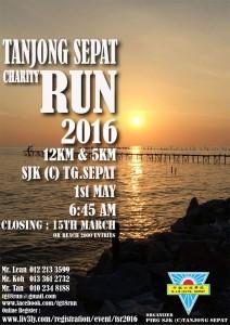 Tanjong Sepat Run 2016