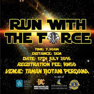 Run With The Force 2016