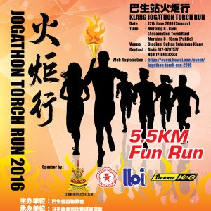 Jogathon Torch Run 2016