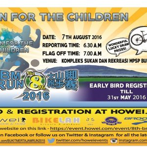 The 8th BM Run 2016