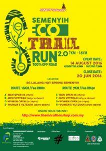 Semenyih Eco Trail Run 2016