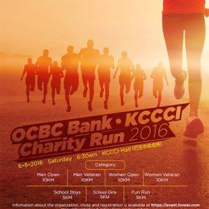 OCBC Bank KCCCI Charity Run 2016