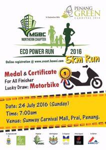 MGBC Eco Power Run 2016