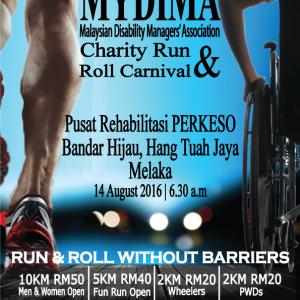 MYDIMA Charity Run & Roll 2016