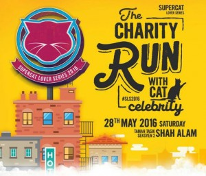 Supercat Lover Series Charity Run with Celebrity Cat 2016