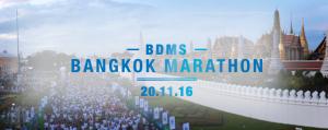 Bangkok Marathon 2016