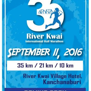 River Kwai International Half Marathon 2016
