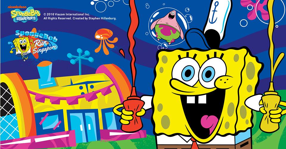 SpongeBob_Screening