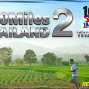 100 Miles Thailand 2016