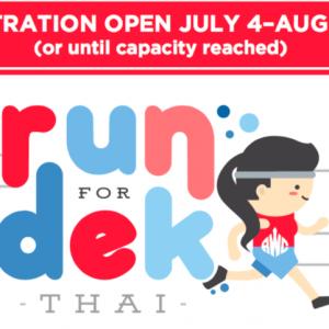 AWC Run For Dek Thai 2016