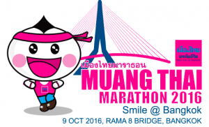 Muang Thai Marathon 2016