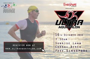 Ultra Aquathlon Singapore 2016
