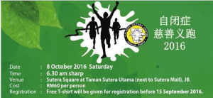 Autism Charity Run 2016