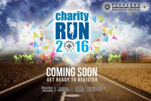 Bachang SJAM Charity Run 2016