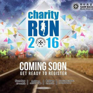 Bachang SJAM Charity Run 2016