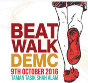 Beat Walk DEMC 2016