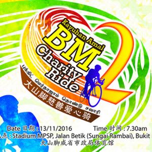 BM Charity Ride 2.0 2016