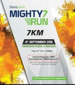 Danajamin Mighty7 Run 2017