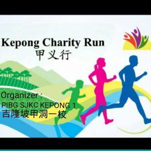Kepong Charity Run 2016