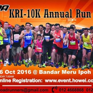 Locura – KRI Annual Run 2016
