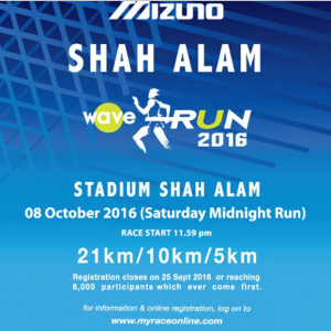 Mizuno Shah Alam Wave Run 2016