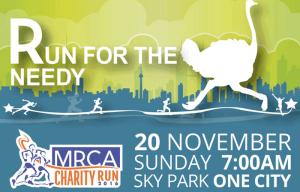 MRCA Charity Run 2016