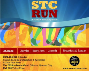 One STC Run 2016