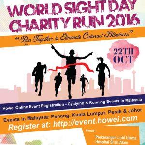 World Sight Day Charity Run 2016