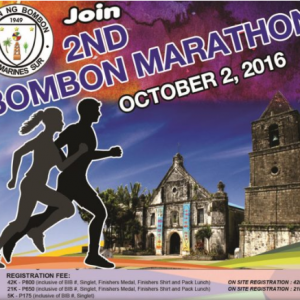 2nd Bombon Marathon 2016