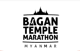 Bagan Temple Marathon 2016
