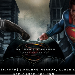 Batman vs Superman 2016