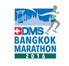 BDMS Bangkok Marathon 2016