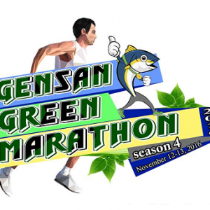 GenSan Green Marathon 2016