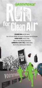 Greenpeace Run for Clean Air – Hat Yai 2016