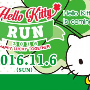 Hello Kitty Run Indonesia 2016