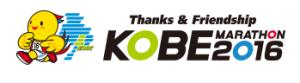 kobe_2016_logo