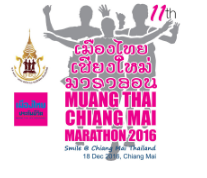 Muang Thai Chiangmai Marathon 2016