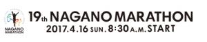 nagano_2017_logo