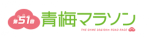 ohme_2017_logo