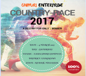Oniyuri Country-Race 2017