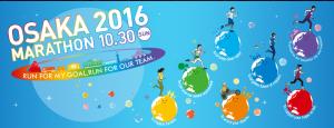 osaka_2016_logo