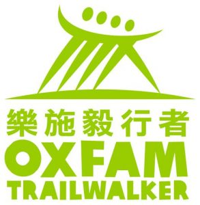 Oxfam Trailwalker Hong Kong 2016