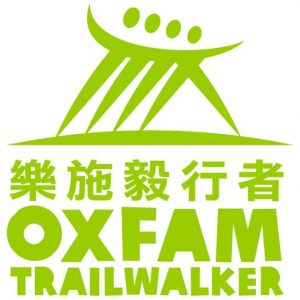 Oxfam Trailwalker Hong Kong 2016