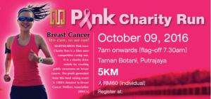 Marysharon Pink Charity Run 2016