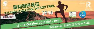Raleigh Challenge Wilson Trail 2016