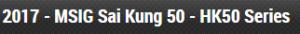 saikung_2017_logo